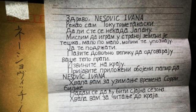 Pismo Ivani Nesovic