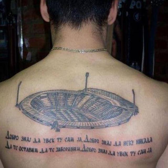 dobro-znaj-tetovaza