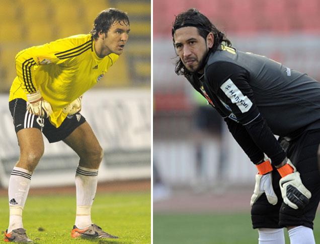 Stojković i Bajković