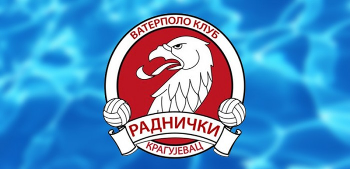 VK Radnički