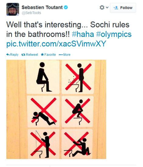 Pravila WC