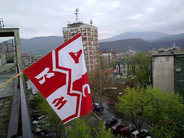 kosovska-mitorvica