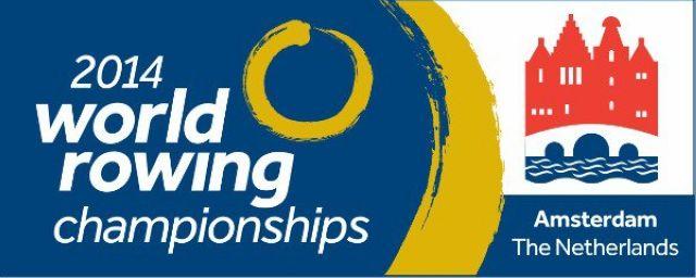 logo veslanje