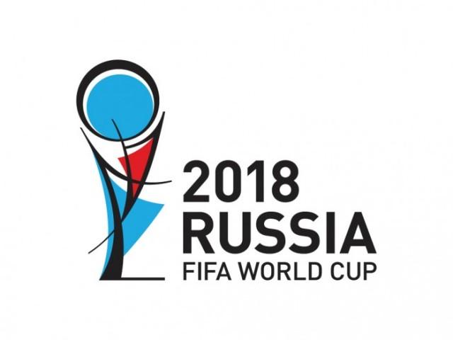 Svetsko-Prvenstvo-2018-Rusija-LOGO
