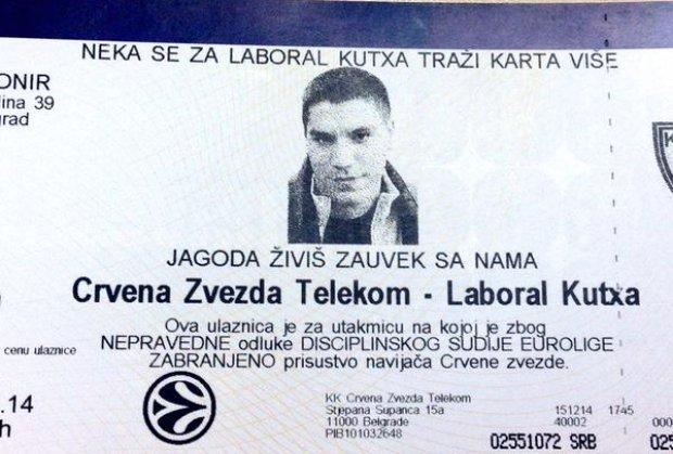 marko ivkovic