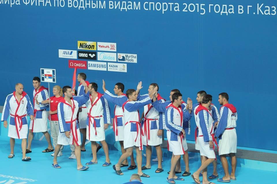 Foto: Facebook European waerp olo championships 2016. in Belgrade