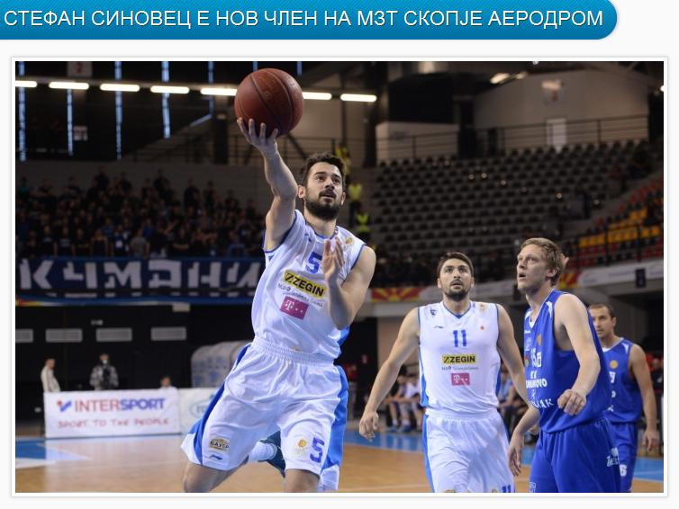 FOTO: Screenshot / mztskopjeaerodrom.mk