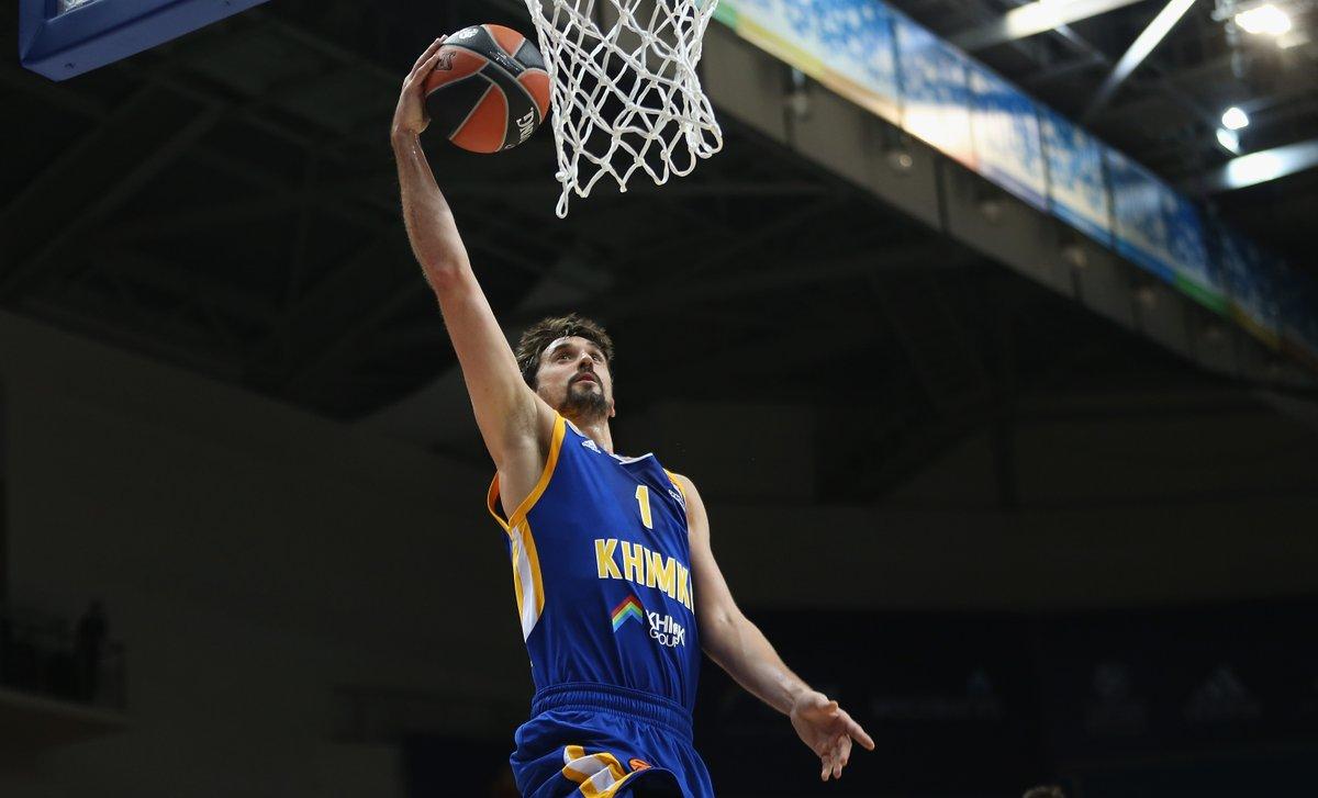 MUNDOBASKET: Rusi objavili spisak za pripeme – bez NBA igrača sa 'dva Šveda'…