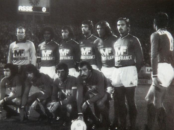 AS SAINT-ETIENNE 1975-76