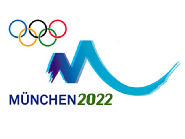 minhen-2022