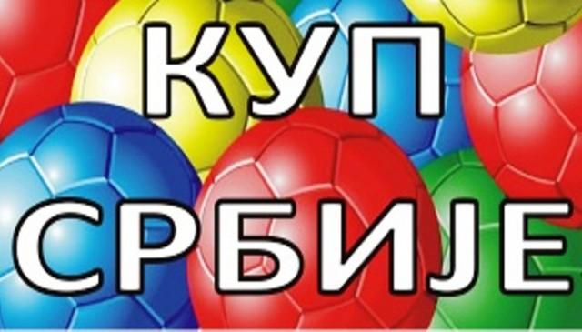 Kup Srbije